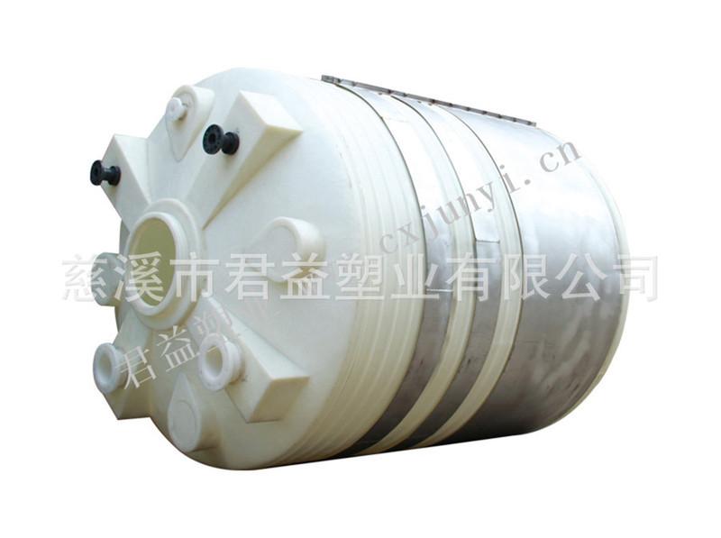 20吨化工储罐
